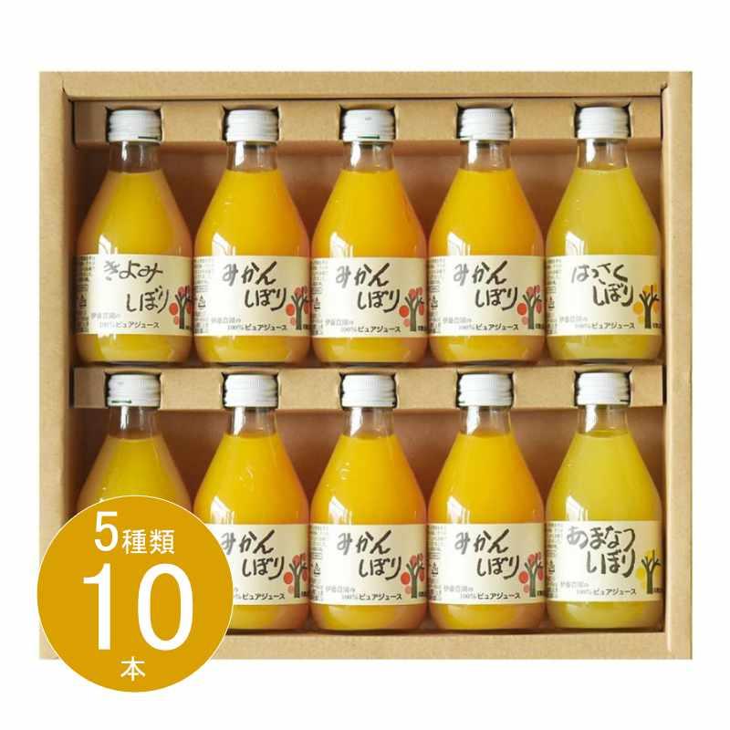 伊藤農園 100%ピュアジュース10本ギフトセット 50710g