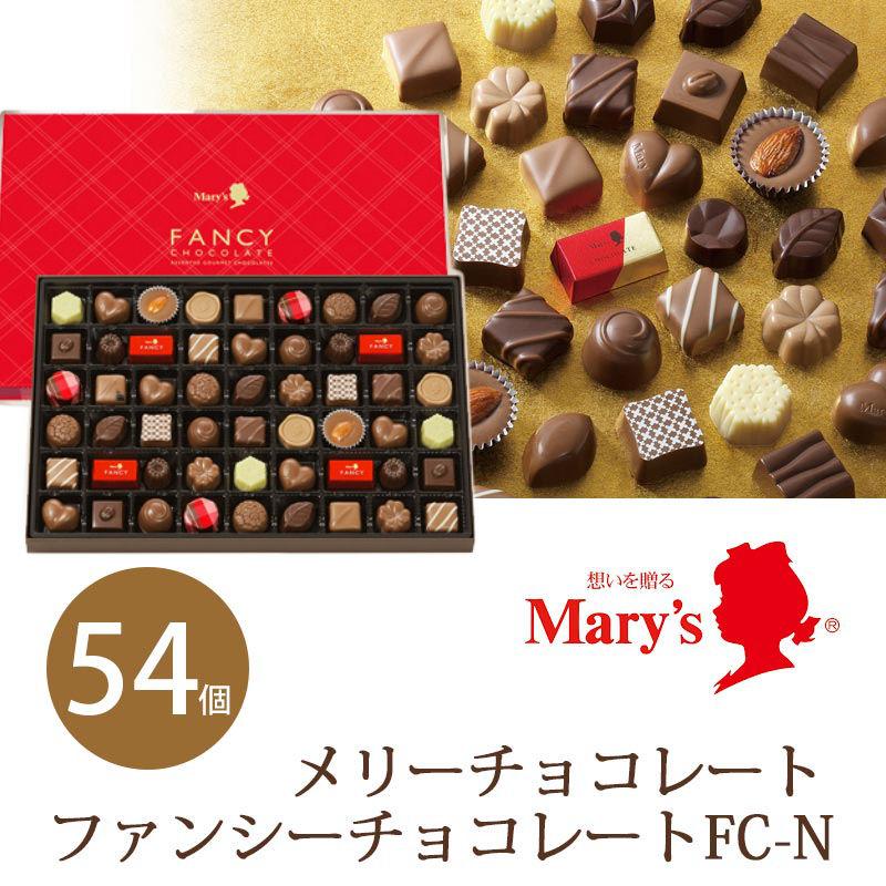 ファンシーチョコレートFC-n